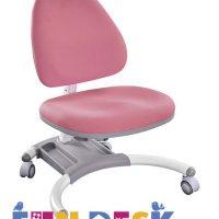 Kėdė SST4 rožinė